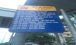 Các tuyến xe buýt qua trường Cao đẳng Dược Hà Nội